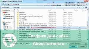 Добавляем торрент-файл в программу